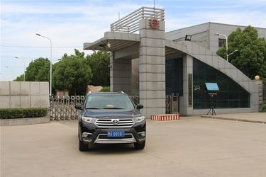 Zhengzhou Chaotong Electric Technology Co., Ltd